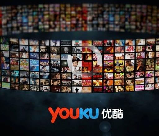 youku html5