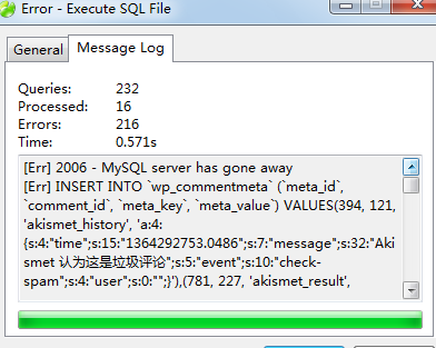 mysql-server-has-gone-away-on-navicat