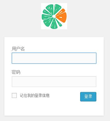 wordpress登录logo自定义